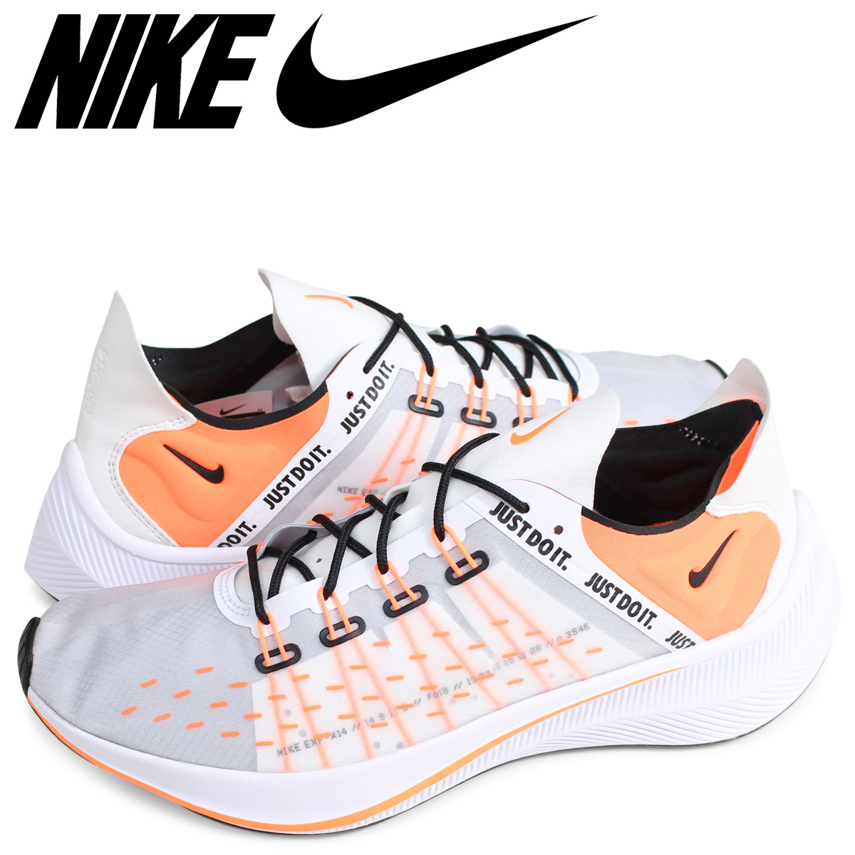 a20e3dd153 NIKE Nike EXP-X14 sneakers SE JUST DO IT PACK AO3095-100 white white