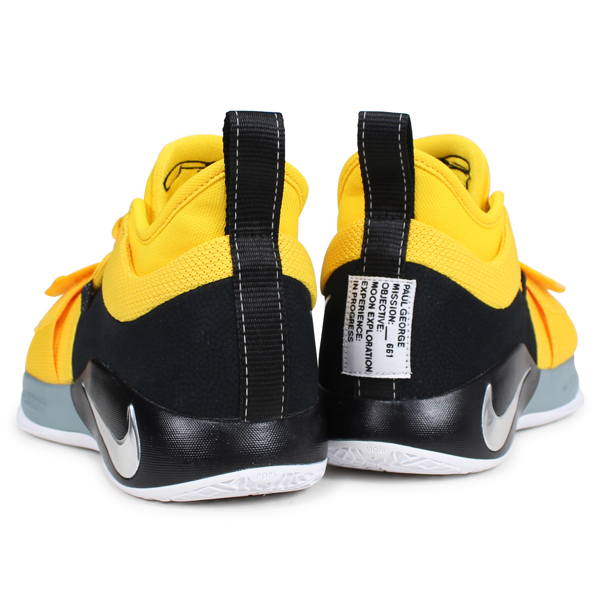1c561c783cc4 Sugar Online Shop  NIKE Nike PG2.5 sneakers men PG 2.5 EP BQ8453-700 ...