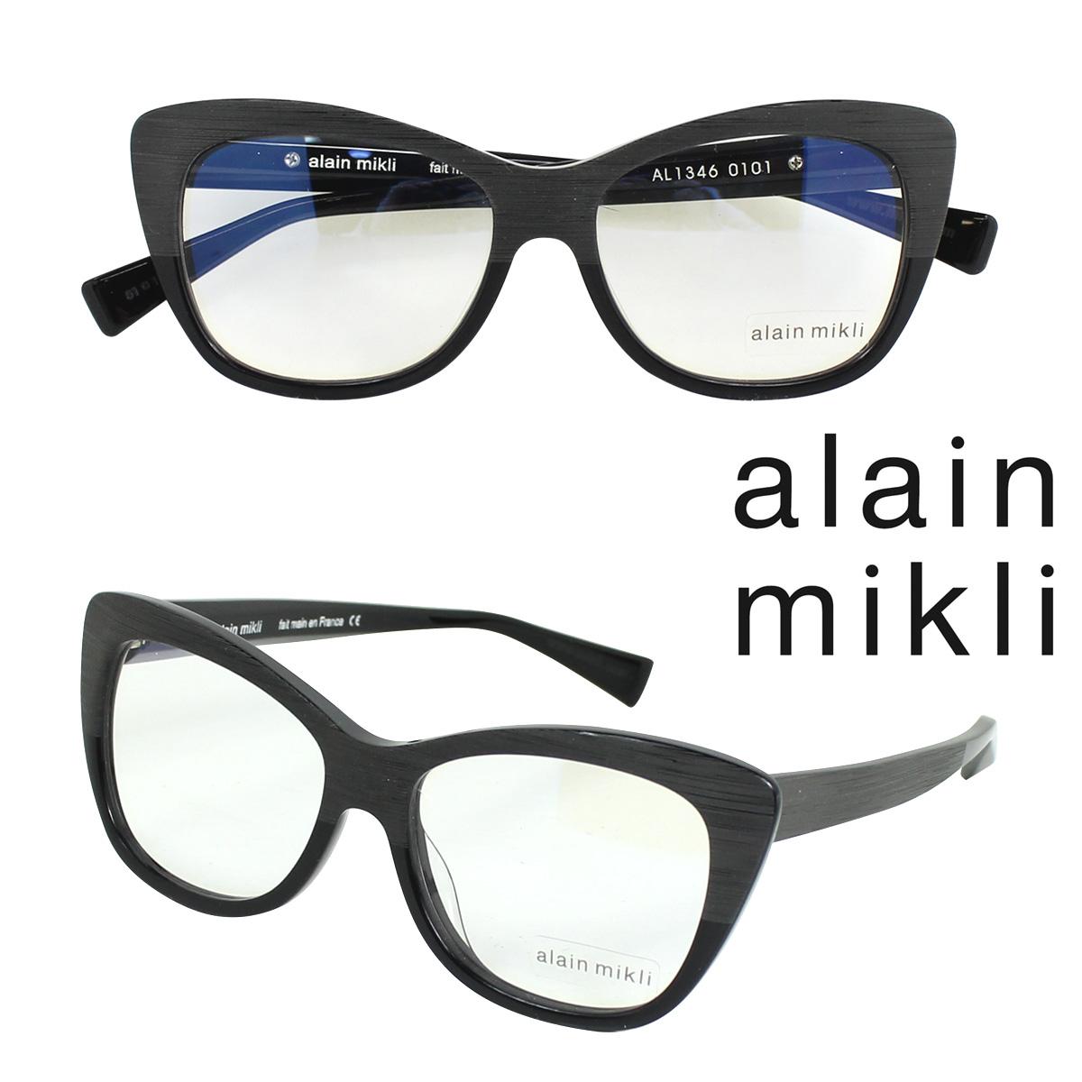 arammikuri alain mikli眼镜眼镜法国制造人分歧D
