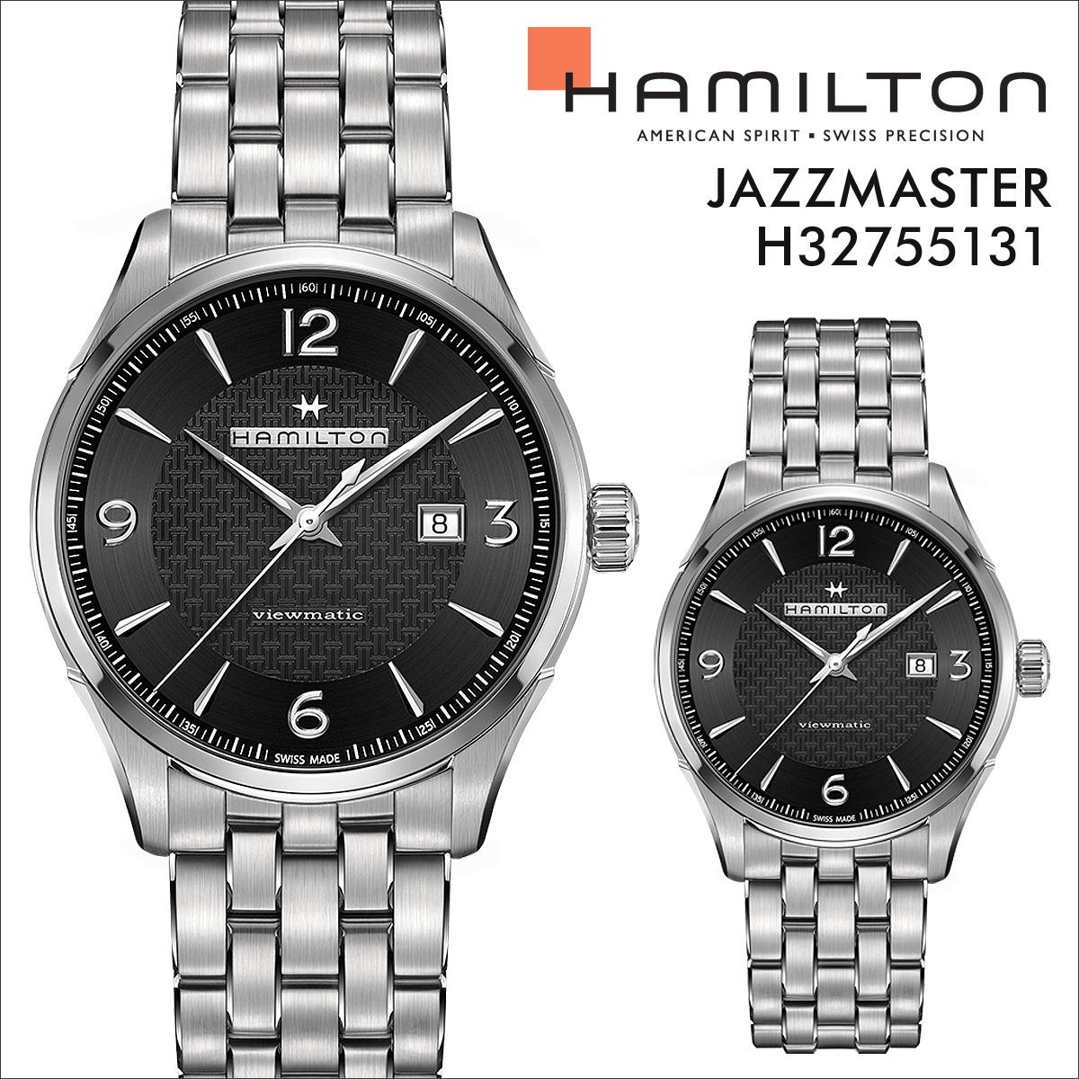 HAMILTON ハミルトン 腕時計 ジャズマスター メンズ 時計 44mm JAZZMASTER VIEWMATIC AUTO H32755131 シルバー 防水 [ あす楽対象外 ]