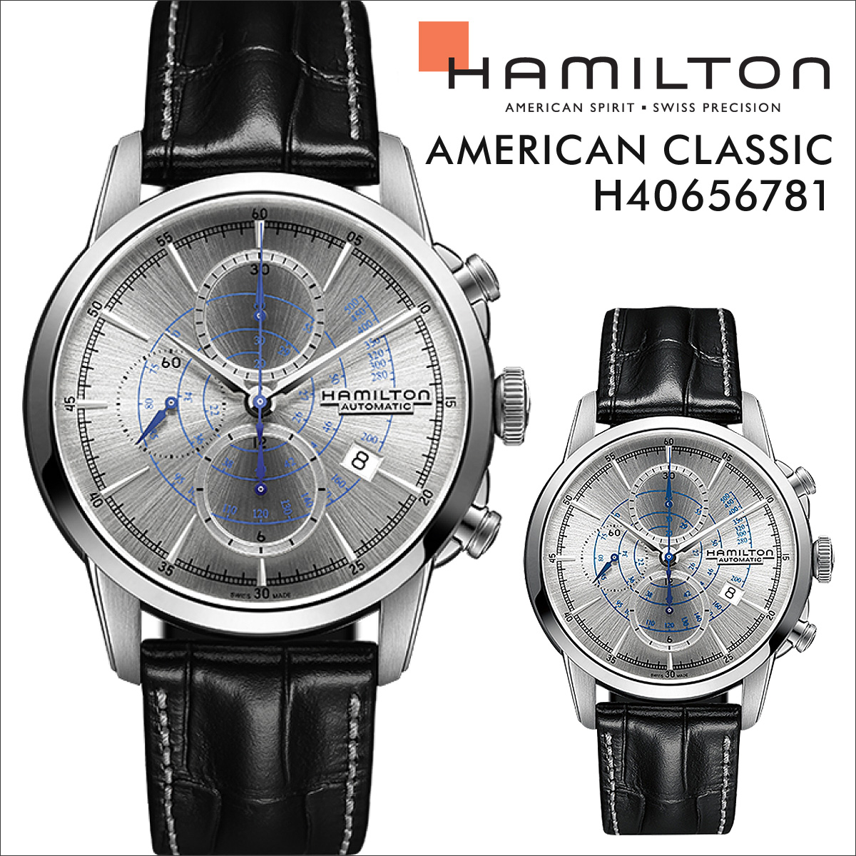 HAMILTON ハミルトン 腕時計 アメリカン クラシック メンズ 時計 44mm AMERICAN CLASSIC RAILROAD AUTO CHRONO H40656781 ブラック 防水 [ あす楽対象外 ]