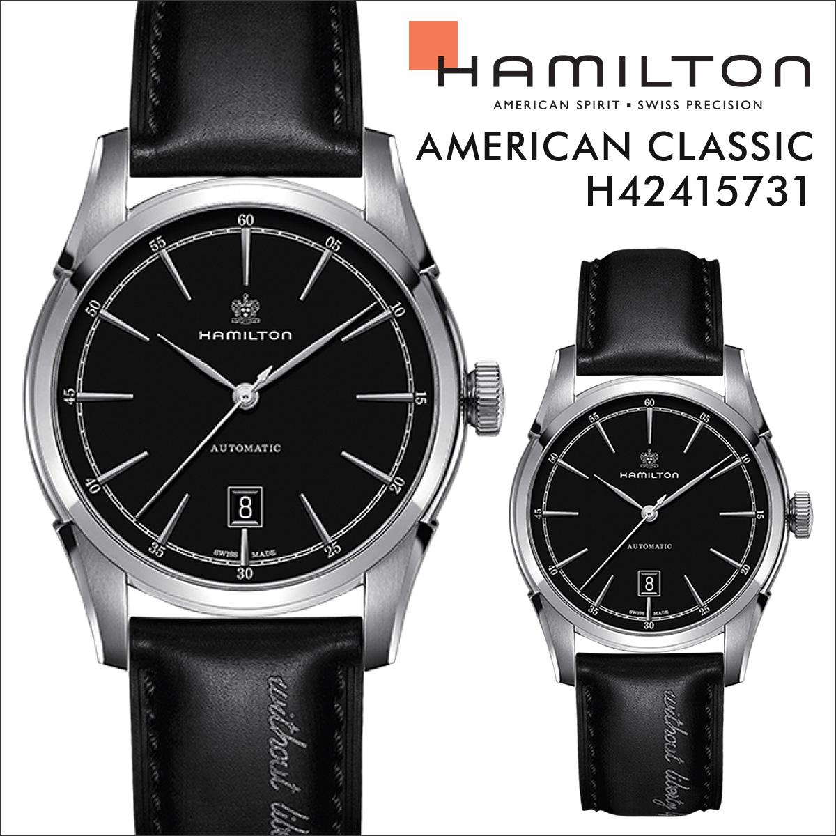 HAMILTON ハミルトン 腕時計 アメリカン クラシック メンズ 時計 43mm AMERICAN CLASSIC SPIRIT OF LIBERTY AUTO H42415731 ブラック 防水 [ あす楽対象外 ]