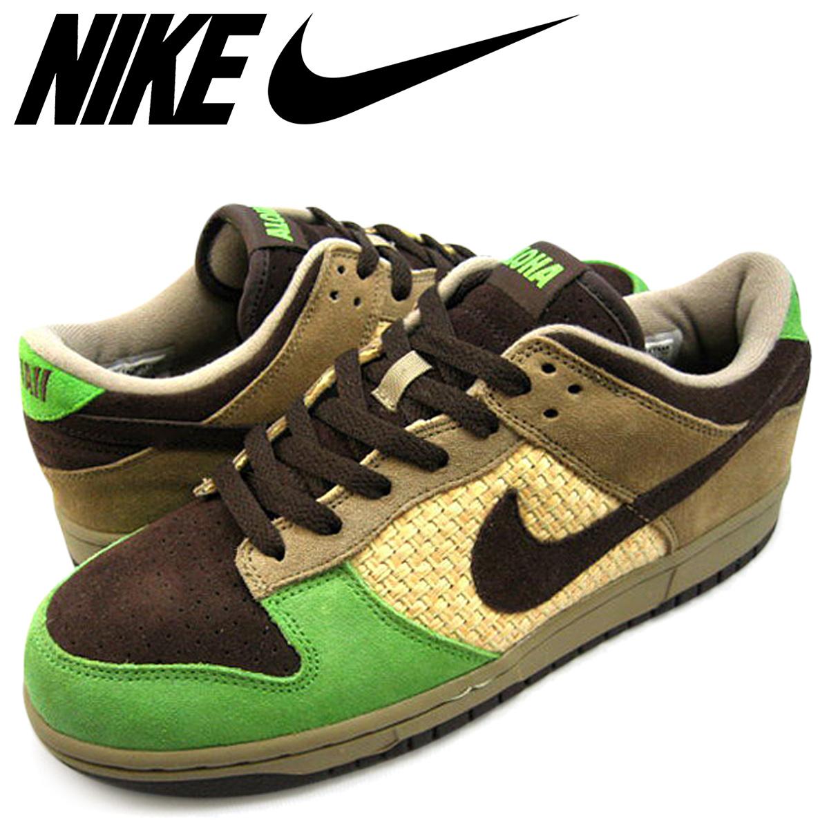 Nike Dunk Produkte online Shop & Outlet | LadenZeile