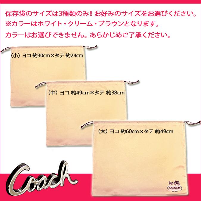 Coach COACH shopping bag storage bag storage bag white cream Brown