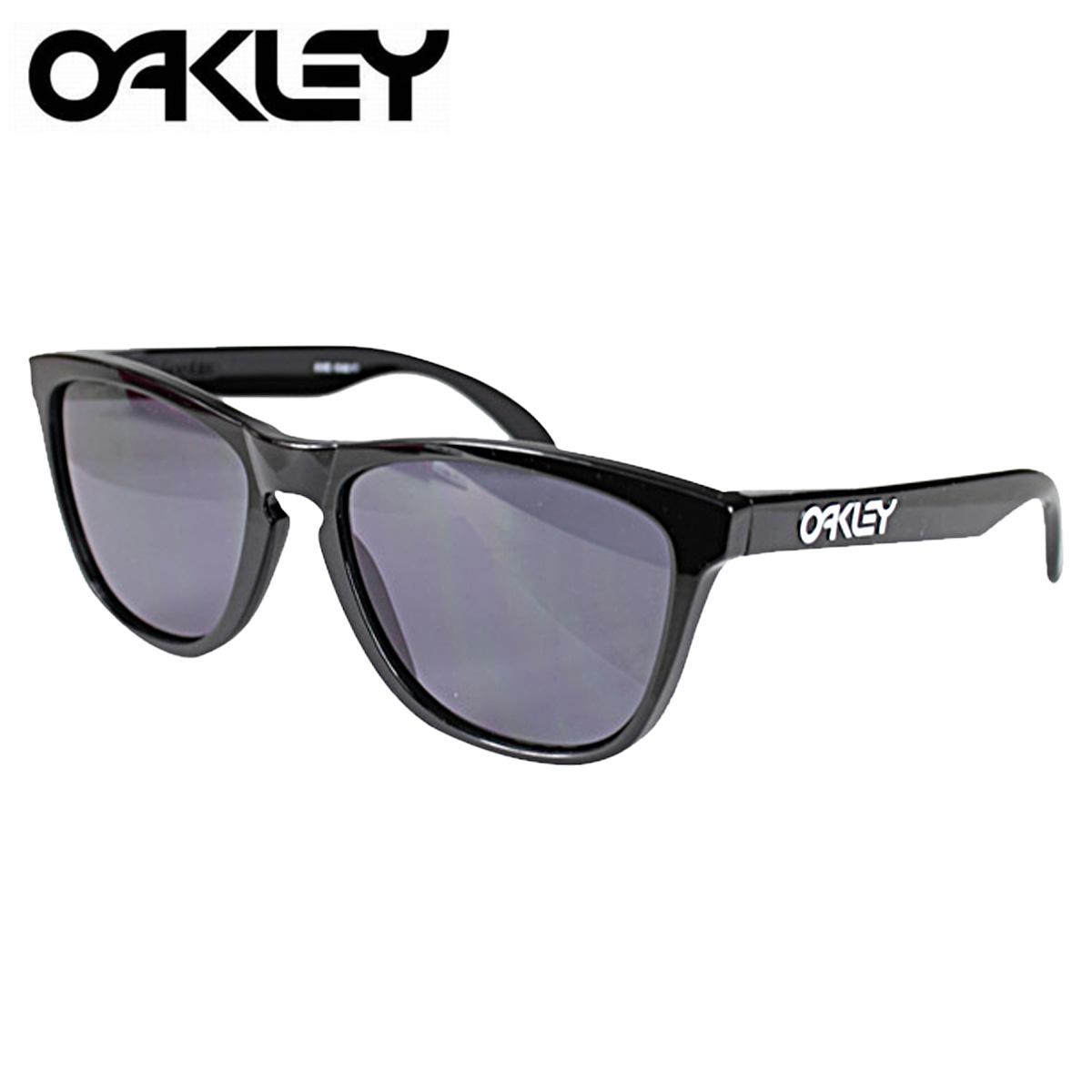 oakley online shop south africa