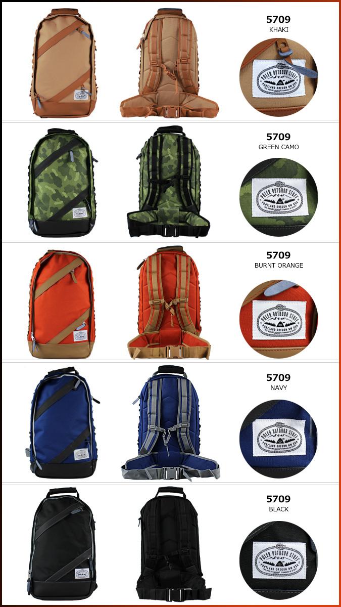 指出 2 x 5 颜色极性形背包 5709 吕克 · 男装营