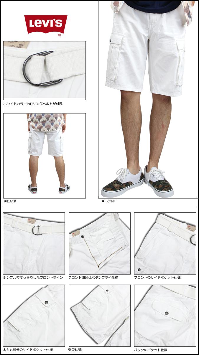 点 2 x Levi's LEVI's 货物短裤男装货物裤短裤短裤 2014年股票 2 颜色对齐货物短裤 [8 / 2 新股票] [定期] 02P20Sep14