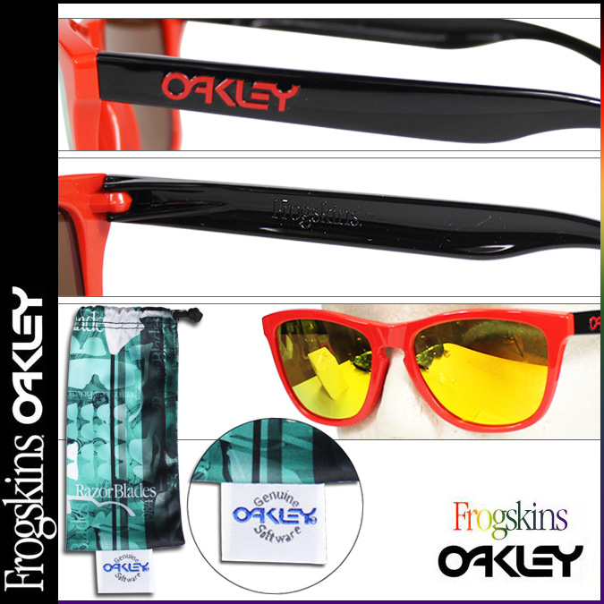 46b8a8469005 ... low cost oakley oakley sunglasses frogskins special edition heritage frog  skin mens womens glasses special edition