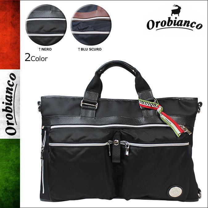 [SOLD OUT]orobianko Orobianco包商务包3WAY包公文包0118 2彩色ABBATE-Z8 NYLON DAV GUM人