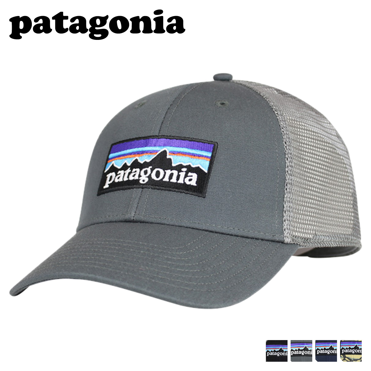 eace10b220b For image of the unexplored in the Patagonia has earned the nickname