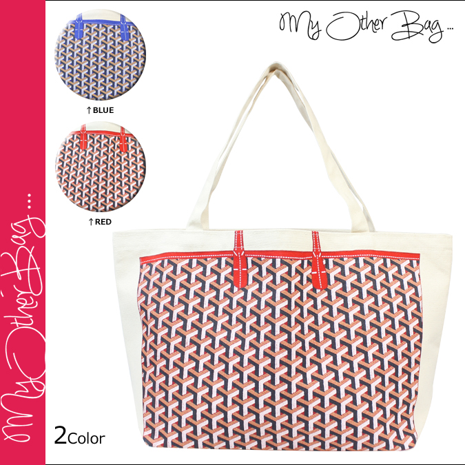 Sugar Online Shop   Rakuten Global Market: Micasa bag My Other Bag ...