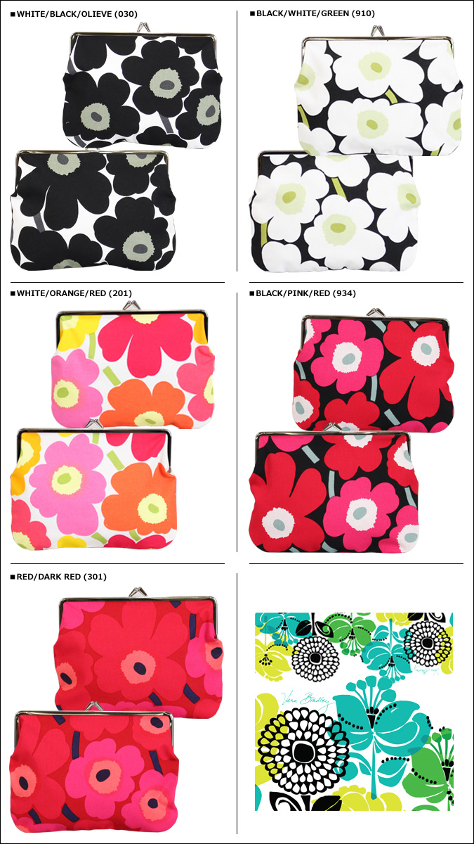 sugar online shop marimekko 37773 5 puolikas kukkaro mini unikko. Black Bedroom Furniture Sets. Home Design Ideas