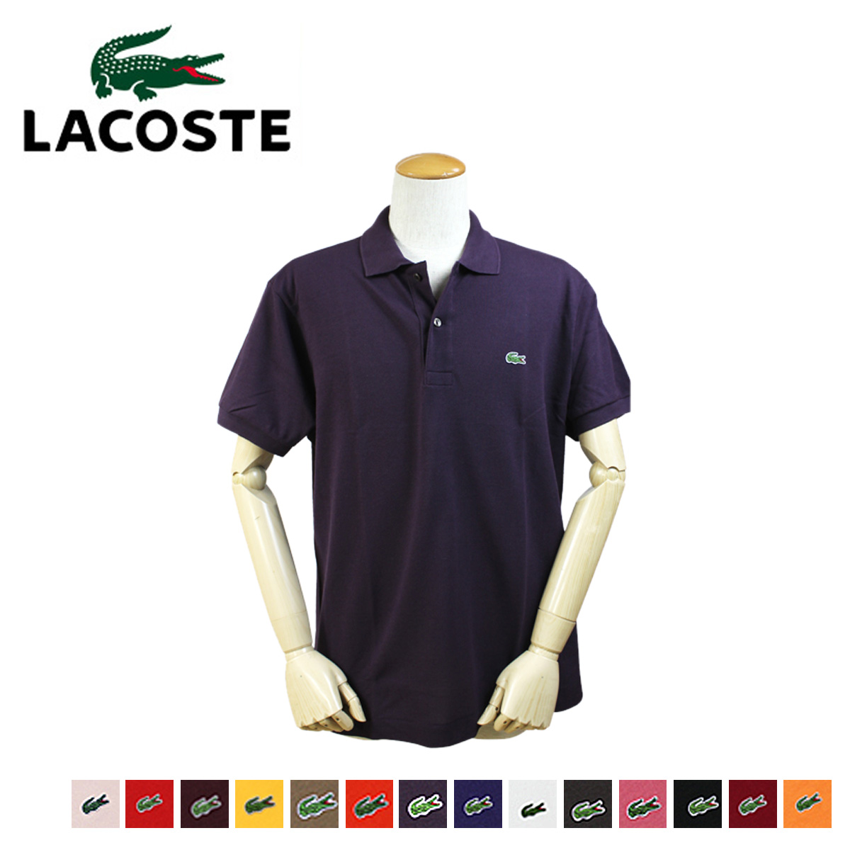 buy lacoste polo online