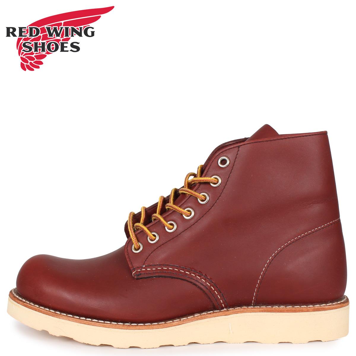 RED WING レッド 赤ウィング アイリッシュセッター ブーツ 6INCH ROUND TOE 6インチ ラウンド トゥ Dワイズ 9105 カッパー メンズ