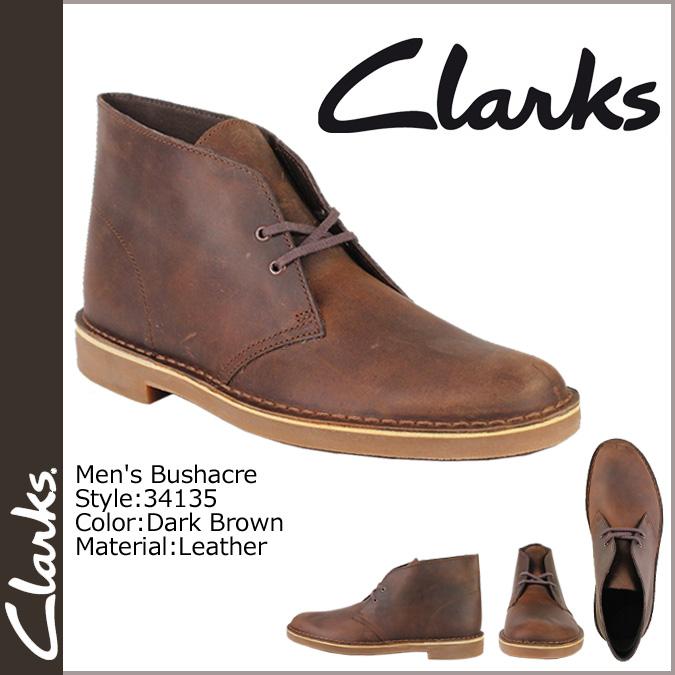 Sugar Online Shop | Rakuten Global Market: Clarks Clarks desert ...