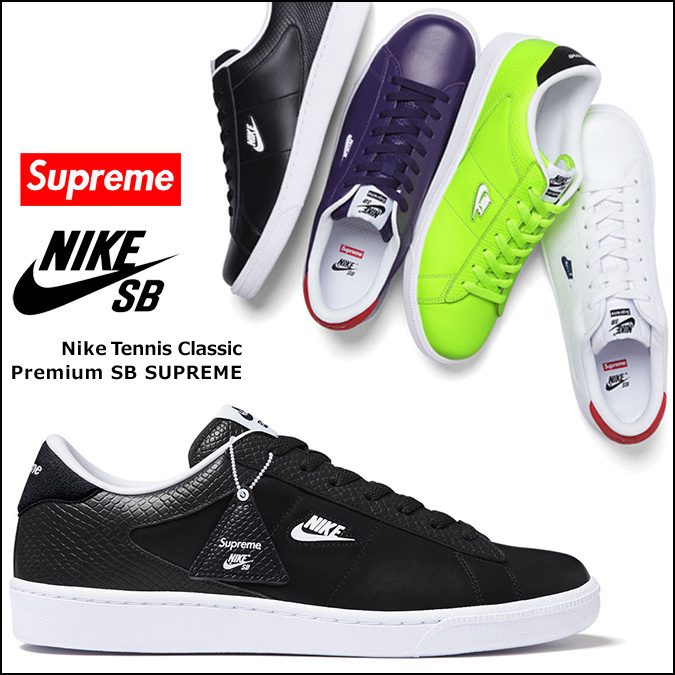 Contar sal Contabilidad  Buy Online nike tennis supreme Cheap > OFF71% Discounted
