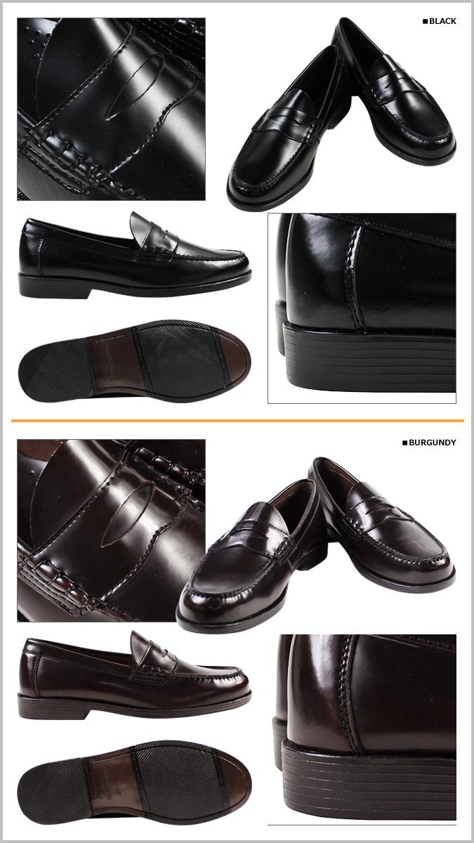 ジーエイチバス G... H... BASS penny loafers WALTON D wise leather men's Walton coins