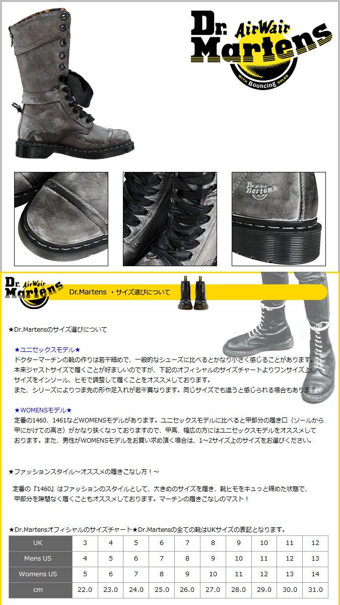 博士顿 Dr.Martens 12 孔靴子黑色 R12107002 胜利 1914年女式皮革女式男士 [常规] 2P05Apr14M