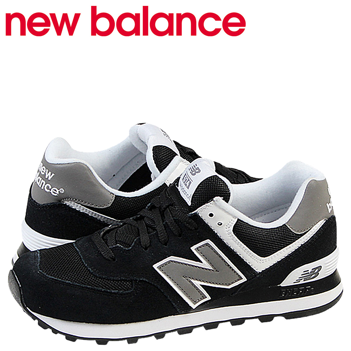 6f01188987ea8 ... buy sugar online shop new balance new balance m574skw sneakers d wise  suede x mesh men