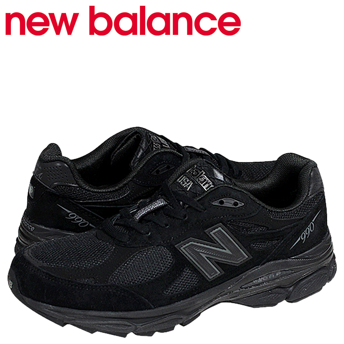 new balance trainers for flat feet