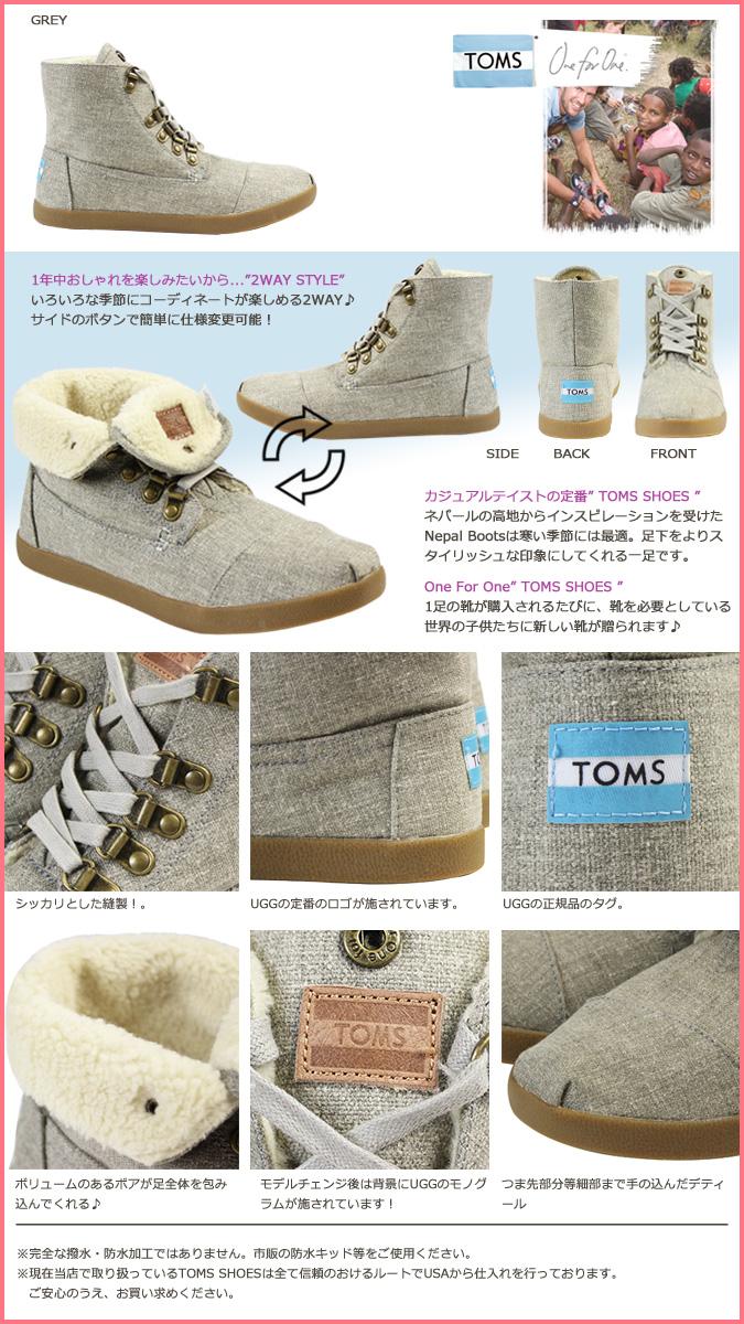 TOMS SHOES Toms shoes hemp Womens Highlands boot in gray 10000449 Hemp  Women s Highlands Botas Womens Toms  genuine  7434425b35