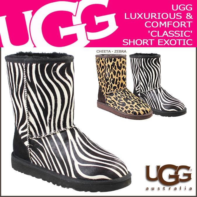 アグ UGG クラシック ショート ムートンブーツ WOMENS CLASSIC SHORT EXOTIC 1002790 シープスキン レディース