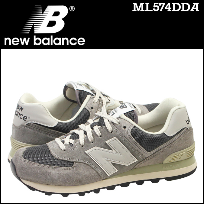 new balance 574 dda