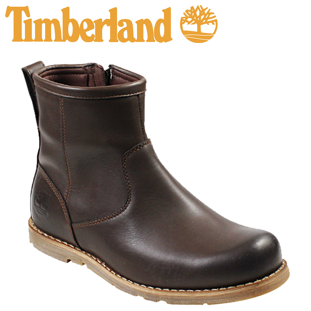 Timberland Earth Keepers Rugged Sidezip Boot