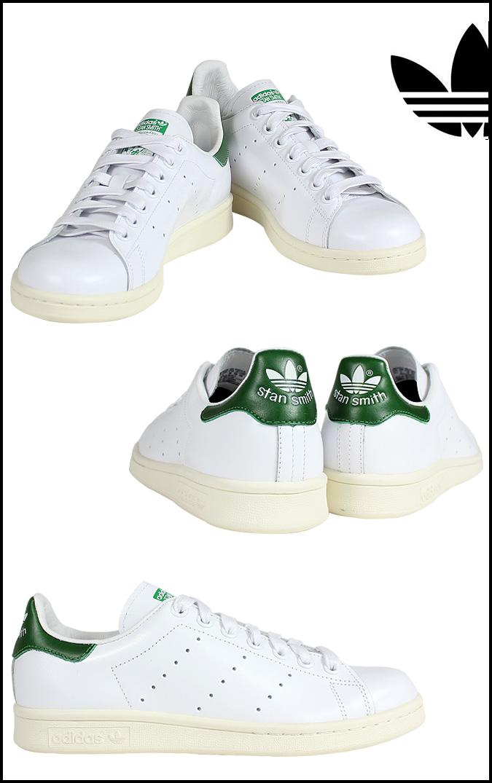 adidas originals stan smith 2 womens Green