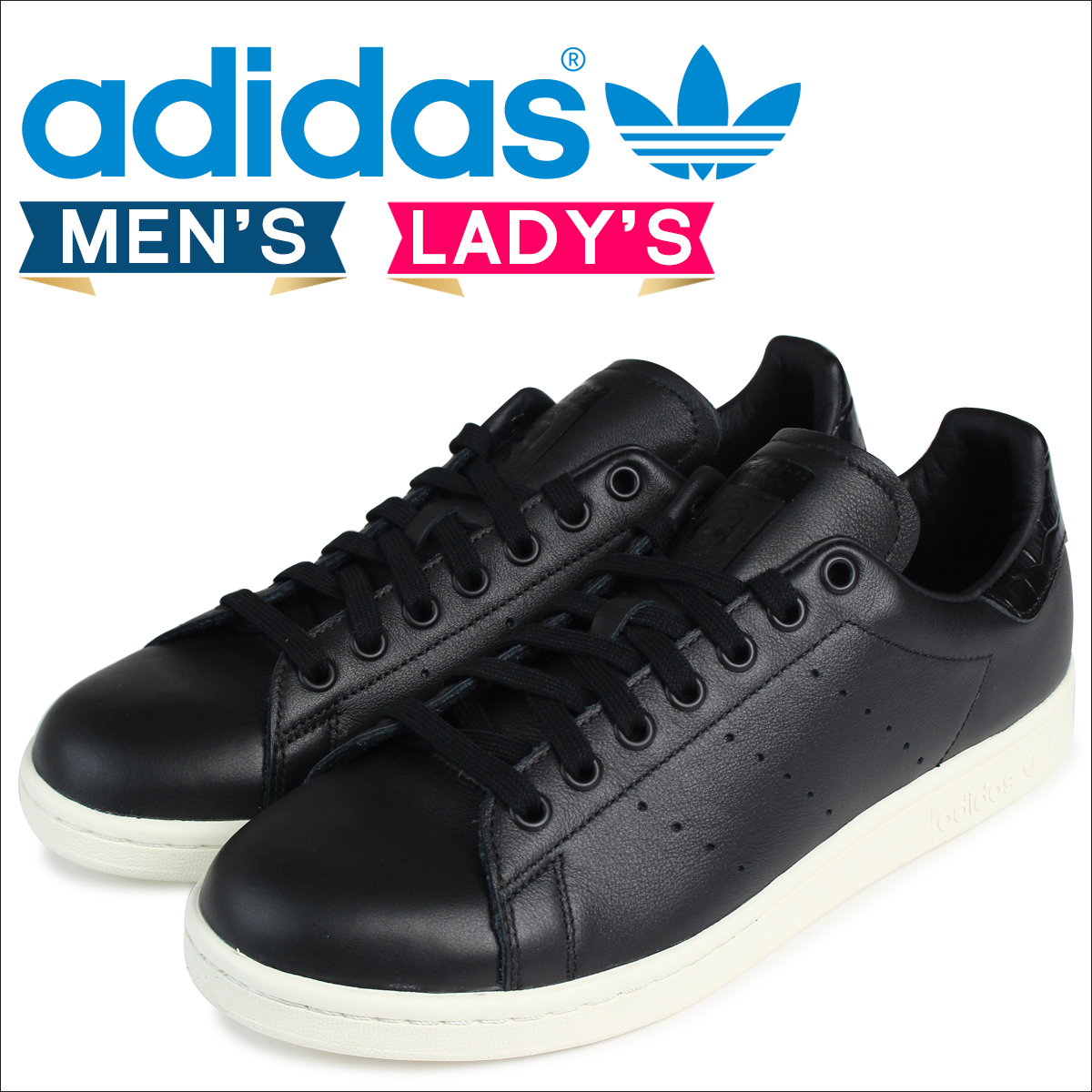 adidas originals Stan Smith Adidas sneakers STAN SMITH men gap Dis BZ0467  shoes black [11/10 Shinnyu load]