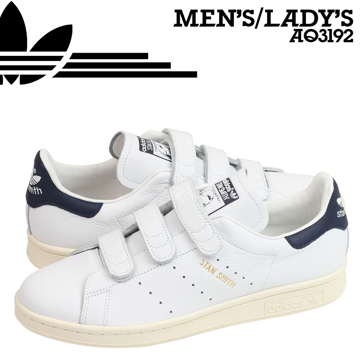 adidas originals womens stan smith cf sneakers for men