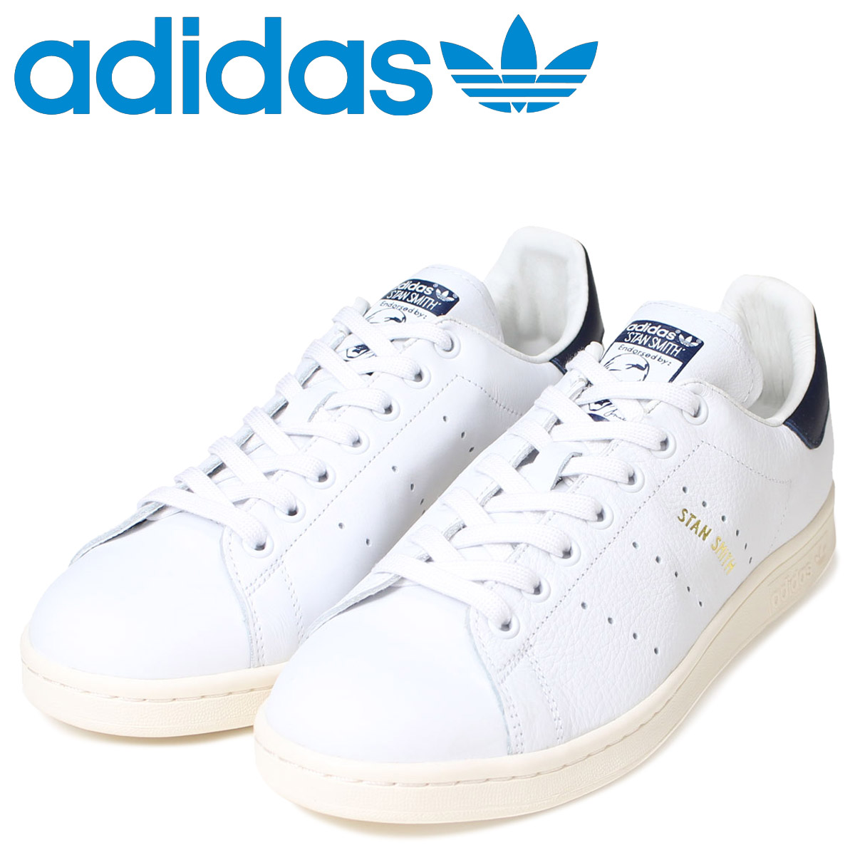 How adidas pumped up their Superstar campaign with email
