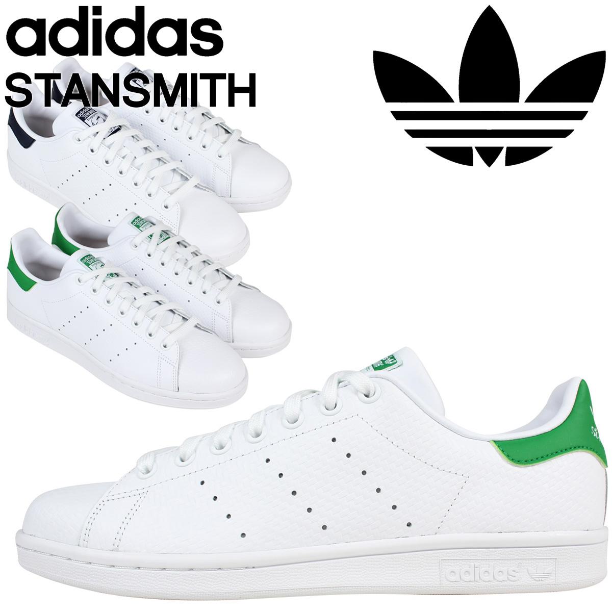 c210d06ad0 Sugar Online Shop: Adidas originals adidas Originals SB mens Womens ...