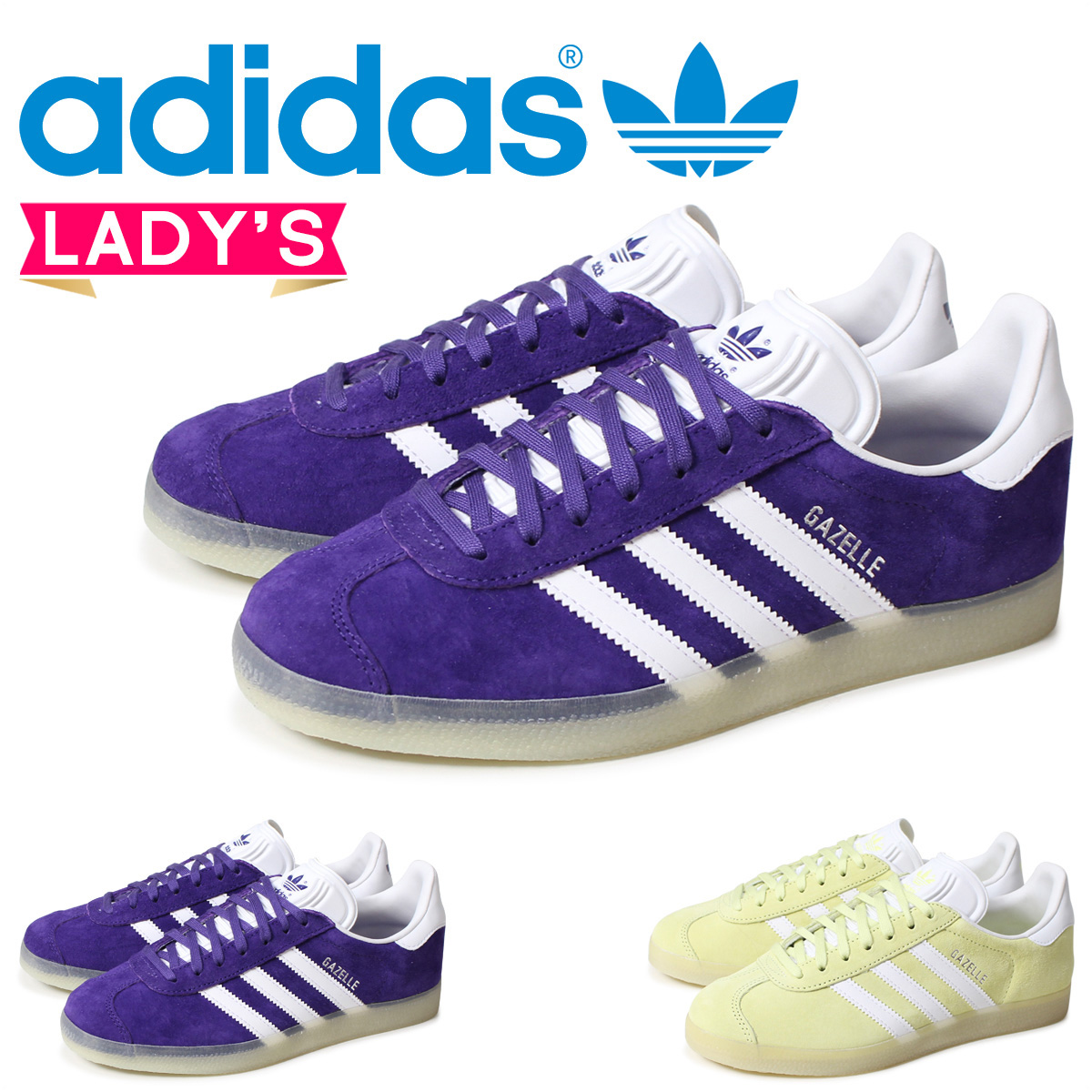 Adidas Gazelle Womens sneakers adidas originals GAZELLE BB5501 BB5499 shoes yellow purple original [reservation product 12/16 time in stock new stock plan]