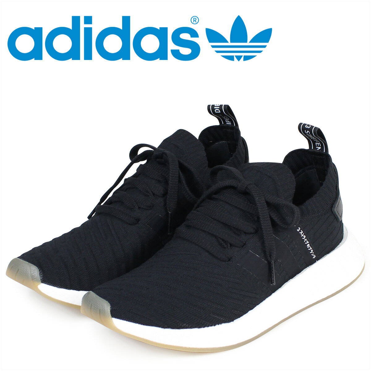 adidas NMD R1 PK Adidas originals sneakers nomad men BY9696 shoes black   10 28 Shinnyu load  2b98a81fe3dd