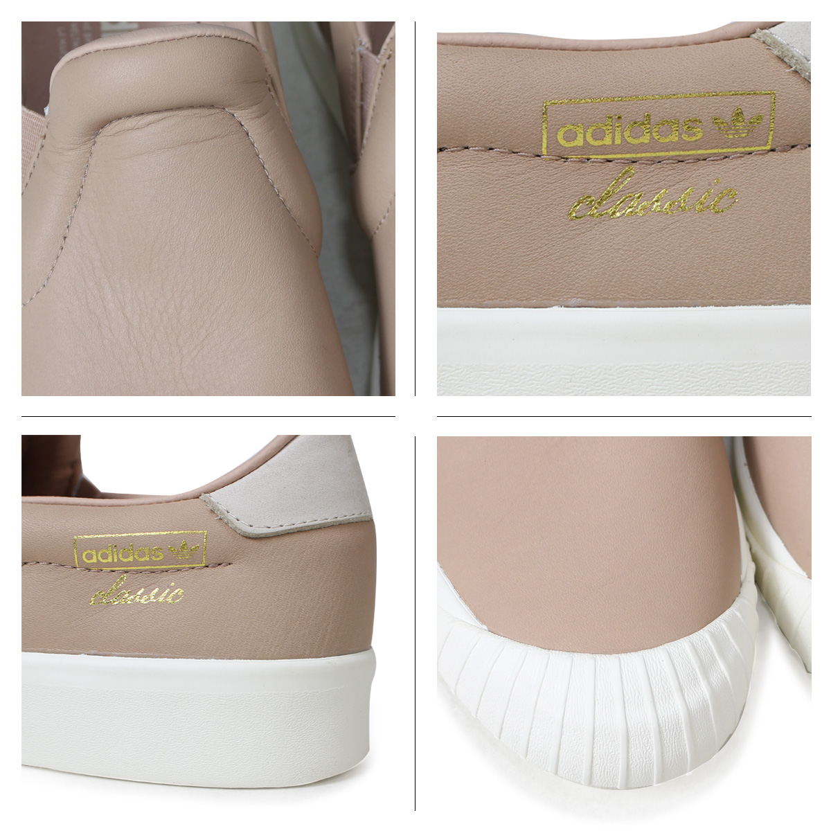 cde0f0321b4 adidas Originals Ebb phosphorus Adidas Lady s slip-ons sneakers EVERYN  SLIPON W CQ2061 beige originals