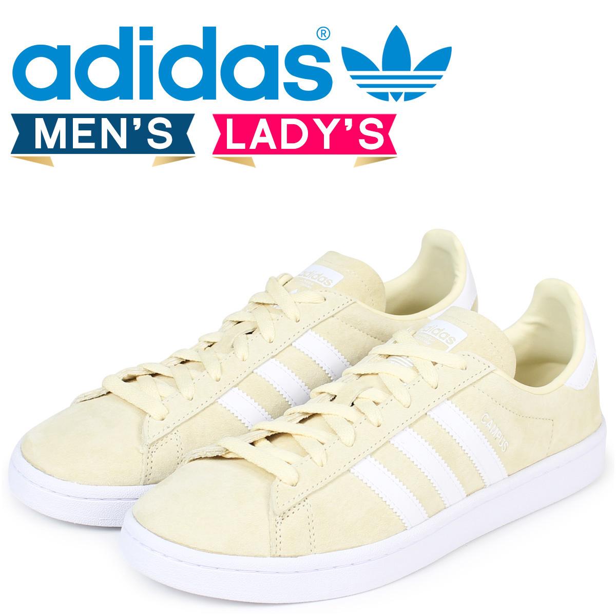 adidas Campus Shoes Yellow | Women's & Men's Originals
