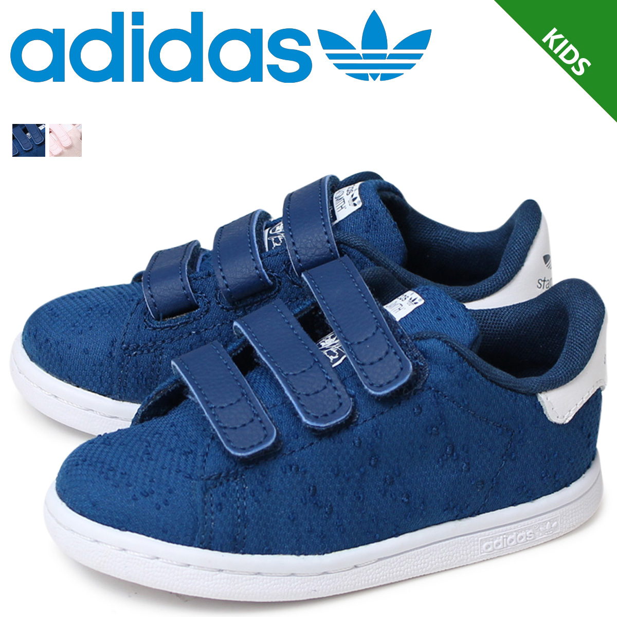 f3d7d391b3ff Adidas originals adidas Originals baby kids STAN SMITH CF I sneakers Stan  Smith CF I M20609 white  8   11 new in stock