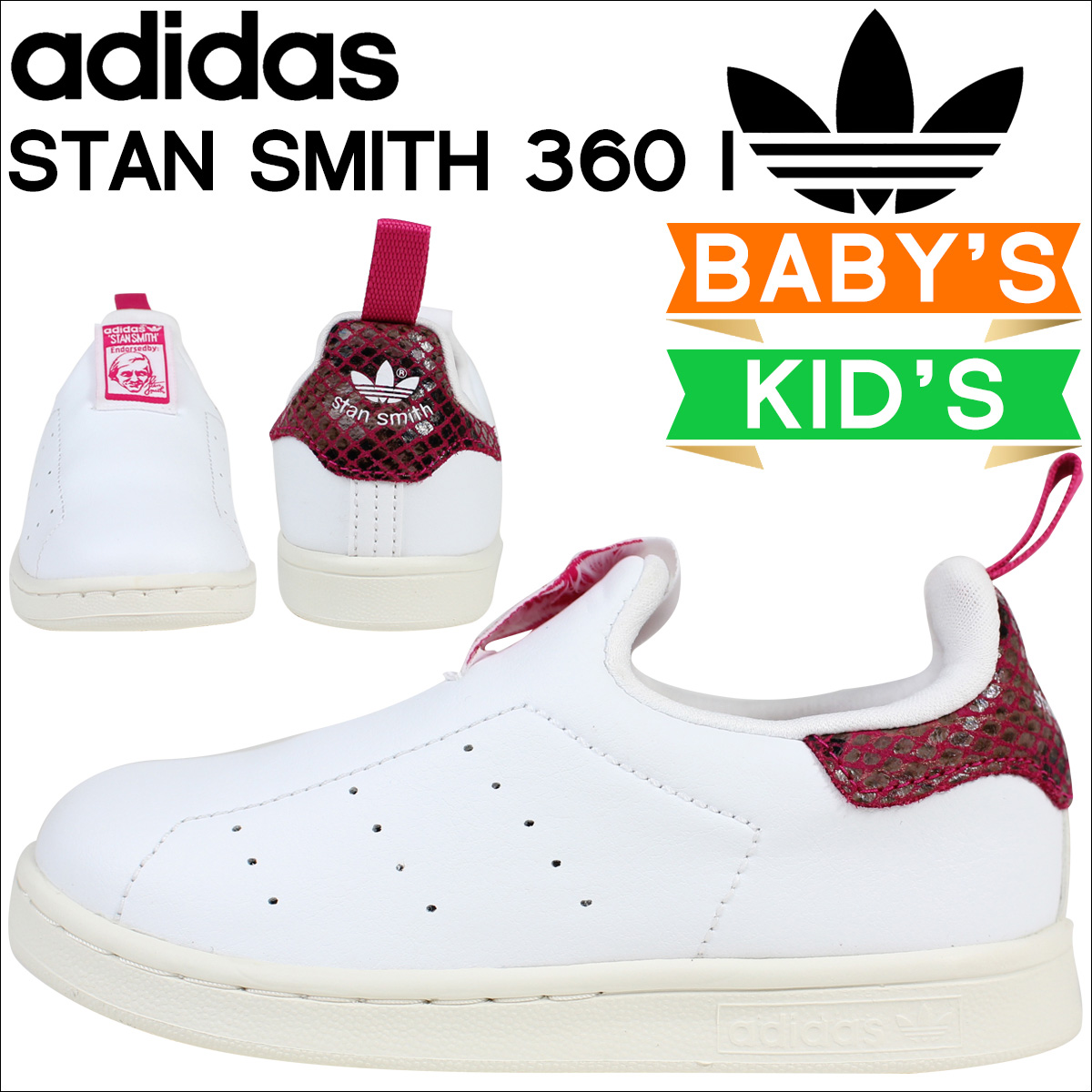 adidas adidas Stan Smith sneakers baby kids STAN SMITH 360 I S32129 shoes  white [9