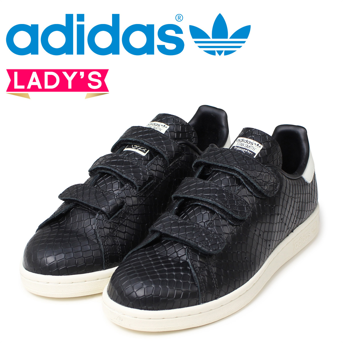 adidas stan smith velcro trainers