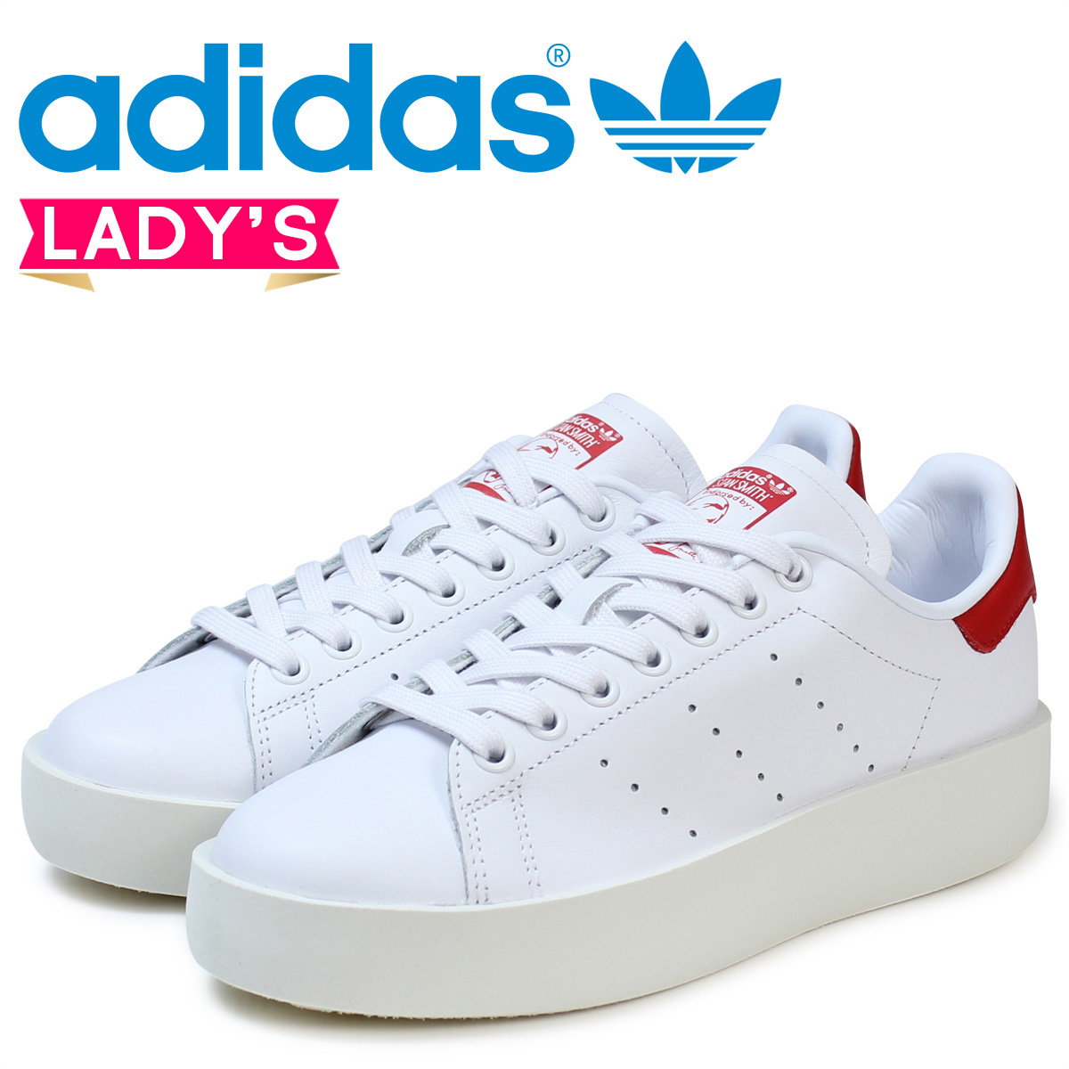 adidas Stan Smith Leather Sneakers In M20324