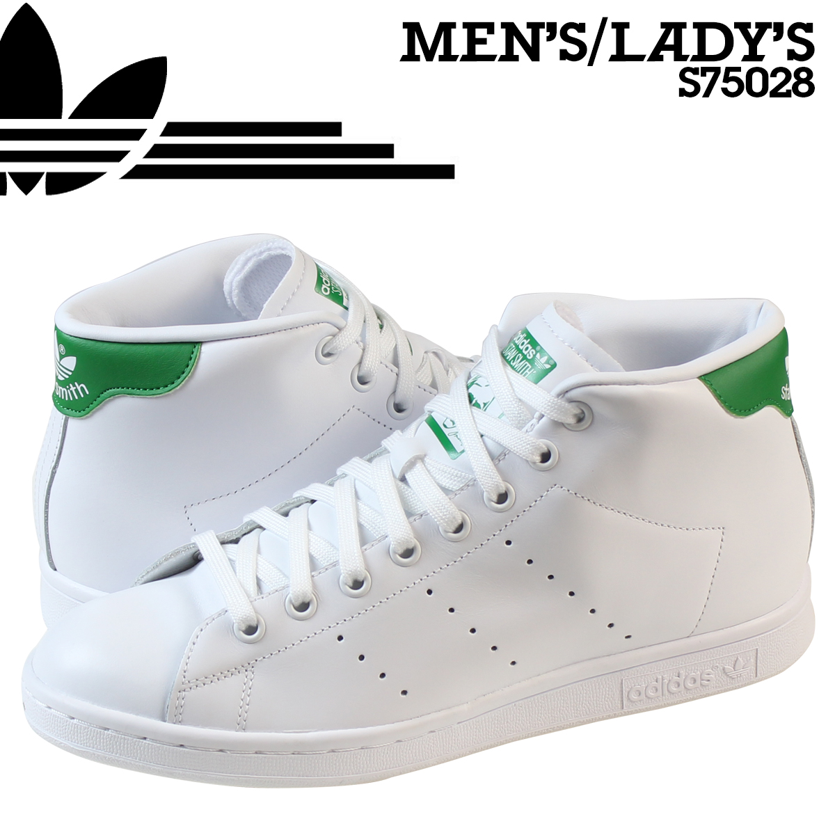 fast delivery designer fashion newest collection adidas Originals Adidas originals Stan Smith mid sneakers STAN SMITH MID  S75028 men gap Dis shoes white white
