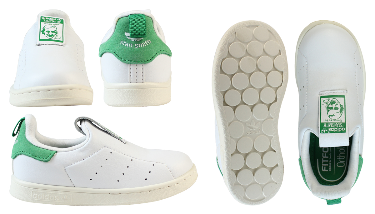 sports shoes 56bd5 3f013 Adidas originals adidas Originals Stan Smith sneakers baby kids STAN SMITH  360 I S75221 shoes white white