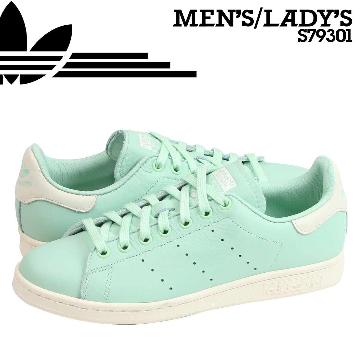 Sugar Online Shop | Rakuten Global Market: Adidas originals adidas  Originals Stan Smith sneakers STAN SMITH S79301 men's women's shoes Green