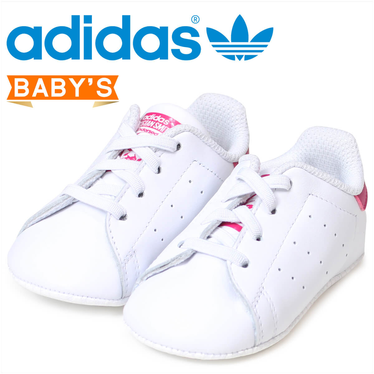adidas Originals Stan Smith kids baby Adidas sneakers STAN SMITH CRIB S82618 shoes white white originals