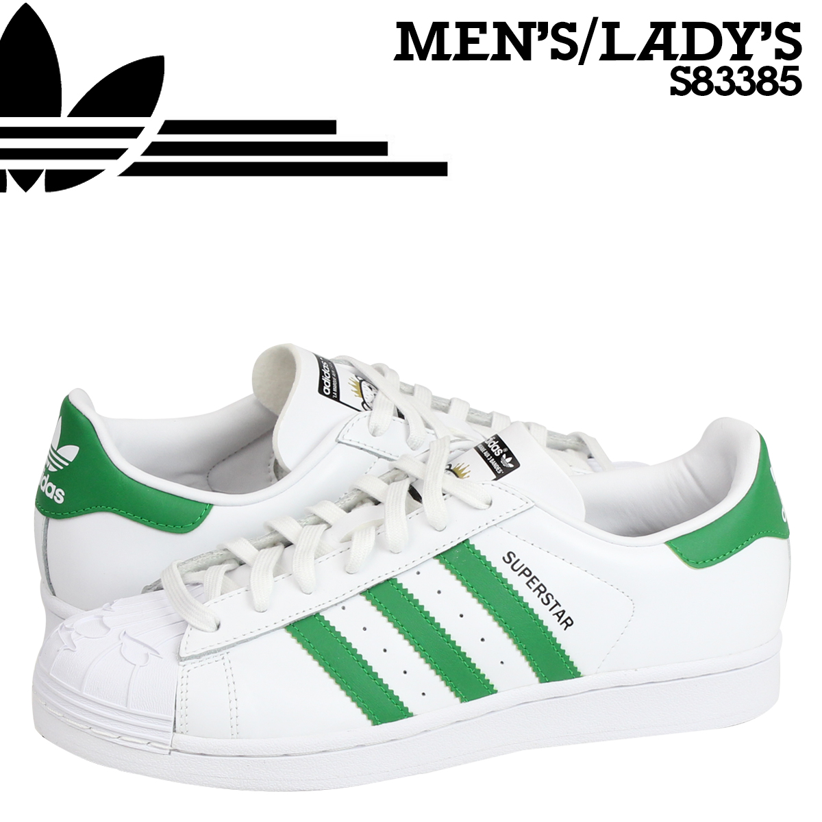 adidas superstar 2 grüne frauen männer adidas originals superstar in den usa