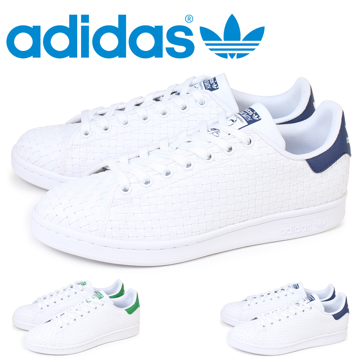 best service e64a3 6e494 adidas Stan Smith Adidas Originals sneakers STAN SMITH men BB0051 BB1468  shoes white white