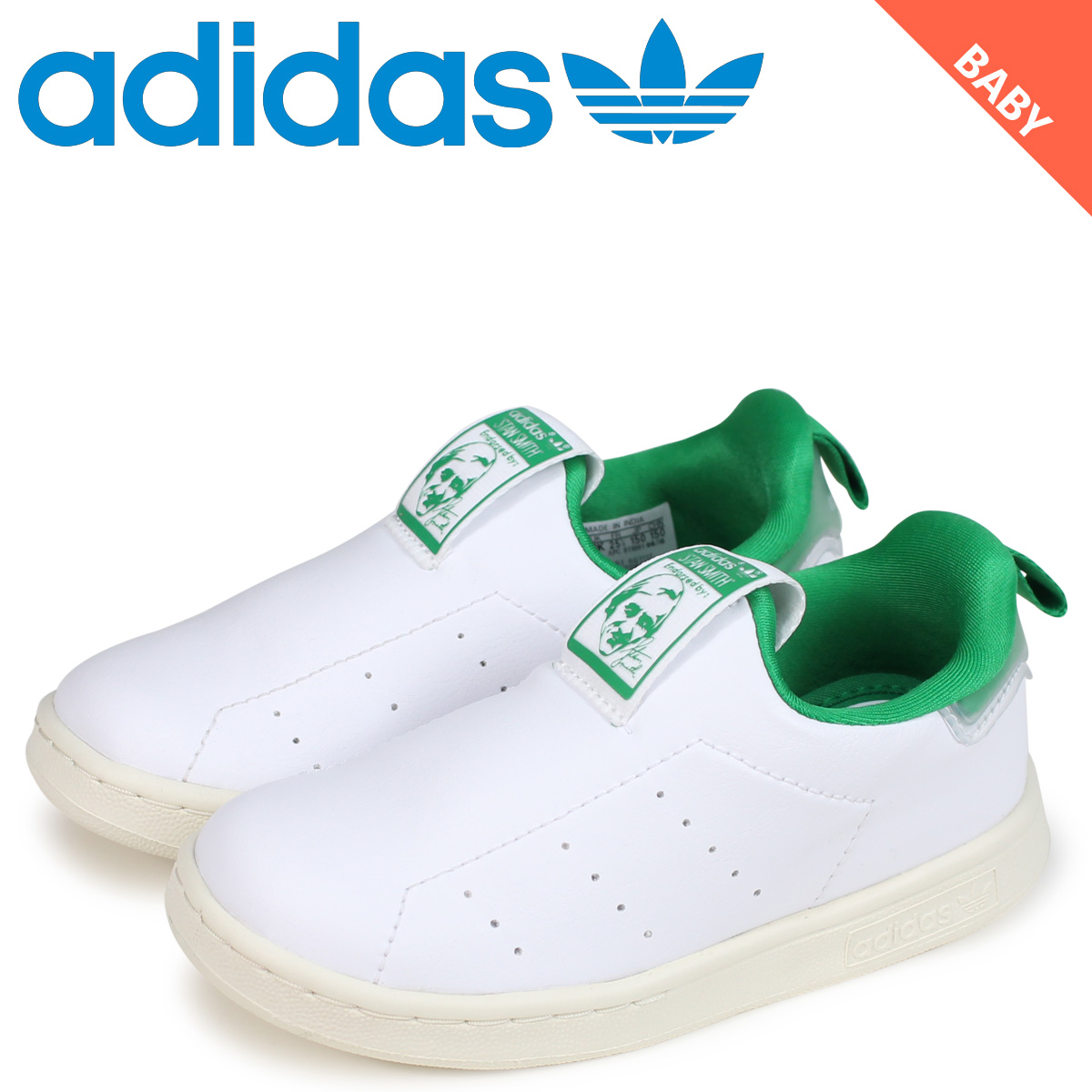 adidas Originals Stan Smith Adidas originals baby sneakers STAN SMITH 360 I AQ1112 white white