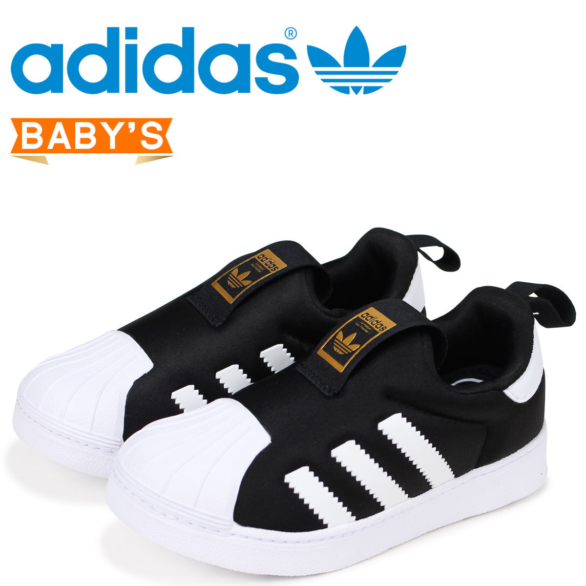 factory authentic d25ab 30591 adidas Originals superstar Adidas originals kids baby sneakers SUPERSTAR  360 I S82711 black black [8/16 reentry load]