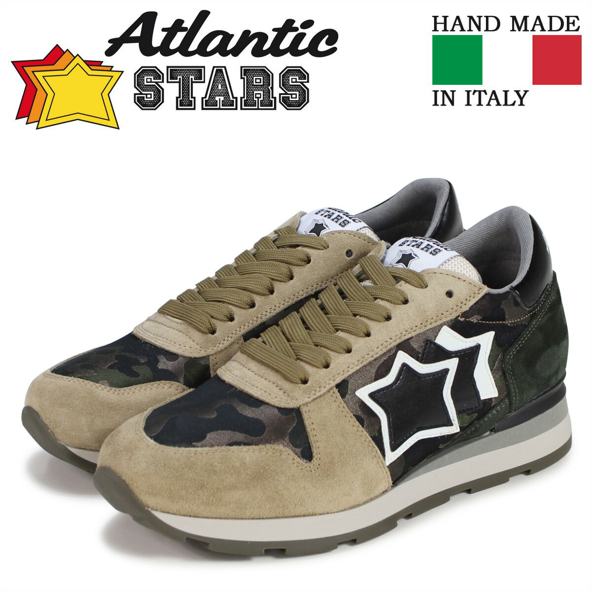 Atlantic STARS メンズ スニーカー アトランティックスターズ シリウス SIRIUS SAF-64N カモフラージュ ベージュ
